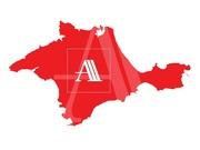 Начаты поставки продукции «Alleanza doors» в Крым